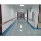 LW-RL-2 Hospital Handrail